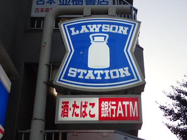 ローソン 札幌北1条西店の画像1