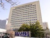 北海道立札幌医科大学
