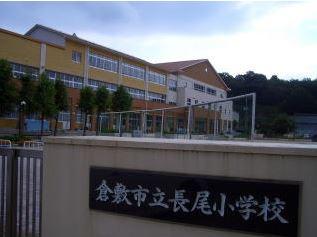 倉敷市立長尾小学校の画像1