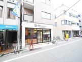 東京都渋谷区本町2丁目19−1