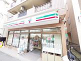 セブンイレブン 渋谷本町2丁目店