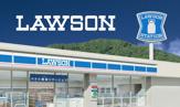 ローソン 安来伯太店