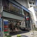 ガスト茗荷谷駅前店
