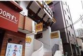 COCO'S 駒込白山店