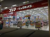 コジマ×ビックカメラ イオン昭島 ショッピングセンター店