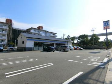 ローソン 神戸魚崎南町五丁目店の画像1