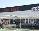 BIG LIVE(ビッグリブ) 小牧店