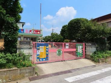 千城台東幼稚園の画像1