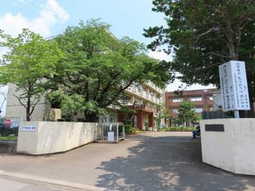 千城台旭小学校の画像1