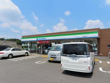 ファミリーマート千葉金親町店の画像1