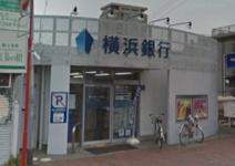 株式会社横浜銀行 善行支店