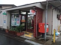 六会郵便局