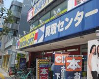 BOOKOFF(ブックオフ) 藤沢駅北口店
