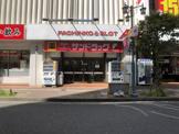 サンドラッグ 立川南口店