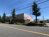エコス 昭島店