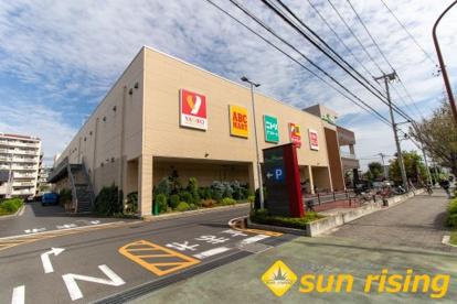 ヤオコー 東大和店の画像1