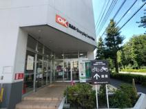 OK(オーケー) 立川富士見町店