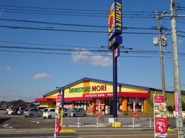 ドラッグストアモリ加治木店の画像1