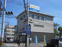 湘南信用金庫寒川支店