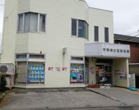 平塚四之宮郵便局