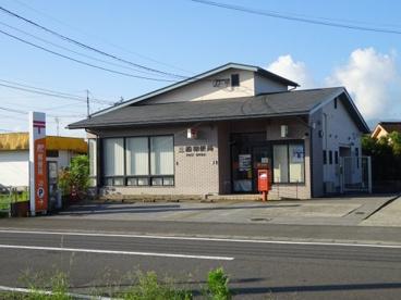 三船郵便局の画像1