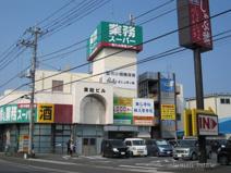 業務スーパー 寒川店