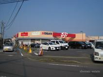 LOPIA(ロピア) 茅ヶ崎店