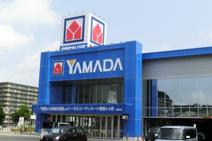 ヤマダ電機 家電住まいる館YAMADA横須賀店