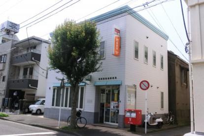 横須賀安浦郵便局の画像1