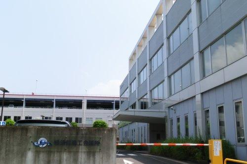 横須賀商工会議所の画像