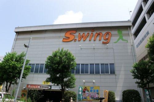 スウィングスタジアム横須賀の画像