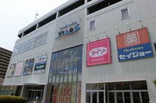Vispo YOKOSUKAの画像