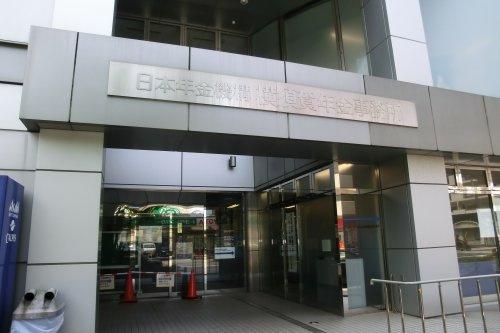 横須賀年金事務所の画像