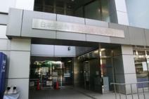 横須賀年金事務所