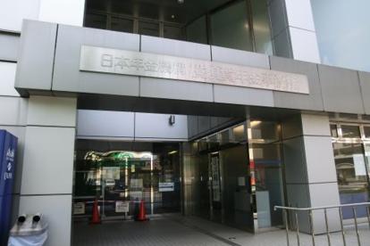 横須賀年金事務所の画像1