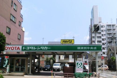 トヨタレンタカー 横須賀中央店の画像