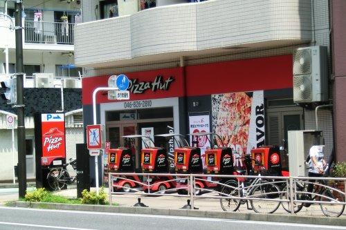 ピザハット横須賀中央店の画像