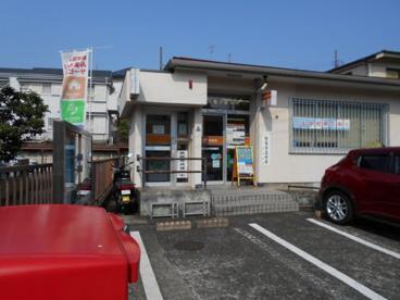 横浜金が谷郵便局の画像1