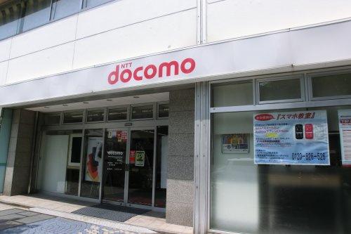 ドコモショップ 横須賀店の画像