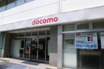 ドコモショップ 横須賀店