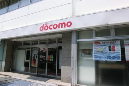 ドコモショップ 横須賀店の画像1
