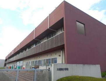 前橋市立大胡東小学校の画像1