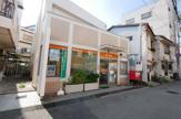 神戸灘南郵便局