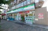 ファミリーマート 阪神大石駅前店