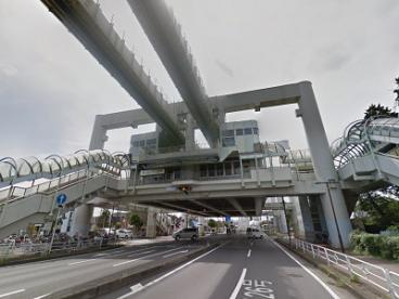 穴川駅の画像1