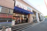 KOHYO 大石店