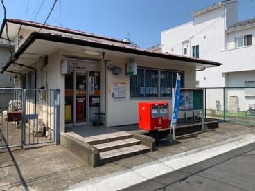 鵠沼桜ケ丘局 郵便局の画像1