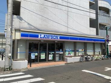 ローソン本鵠沼駅前の画像1