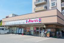 ディスカウントストア ジェーソン 府中若松店