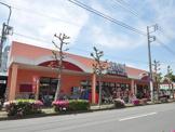 フーズマーケットさえき若松町店
